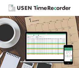 USEN Time Recorder